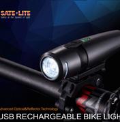 USB可充电自行车灯